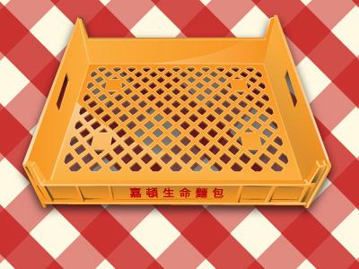 Garden bread tray icon game photoshop