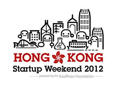 Hong Kong Startup Weekend 2012 hong kong startup weekend logo beaker skyline building