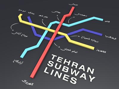 Tehran Subway Map