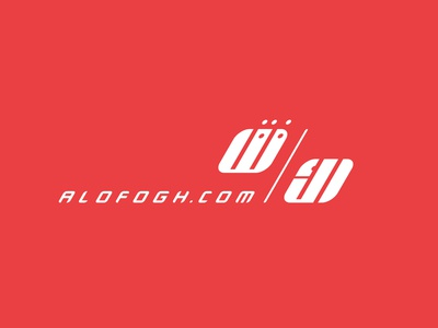 AlOfogh Logo
