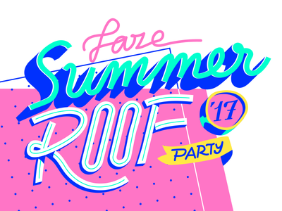 our studio's Summer Party!