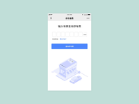 Parking payment  with WeChat