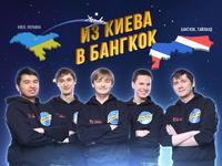 Header for tour.hon.garena.ru