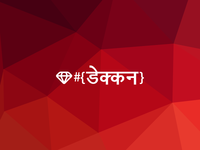 Logo For Deccan RubyConf 2014 - Pune,India