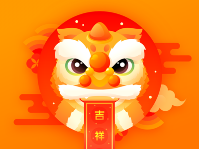 Chinese Lunar New Year - Lion Dance