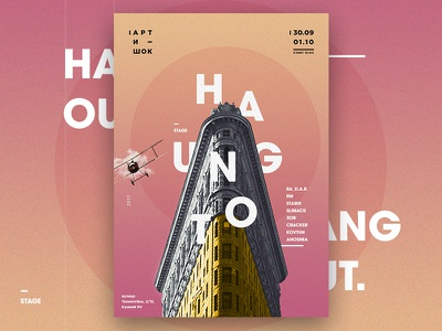 Hangout stage typography type poster music graphic freelance flyer design color