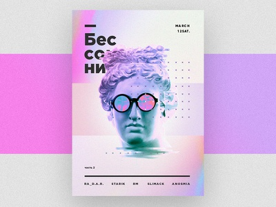 Hangout color design flyer freelance graphic music poster type typography