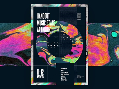 Hangout music stage typography type poster music graphic freelance flyer design color