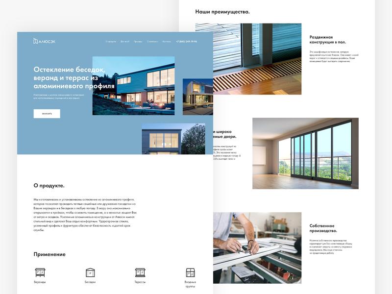Alusek Landing page tilda minimalism ux ui minimal adobe xd web