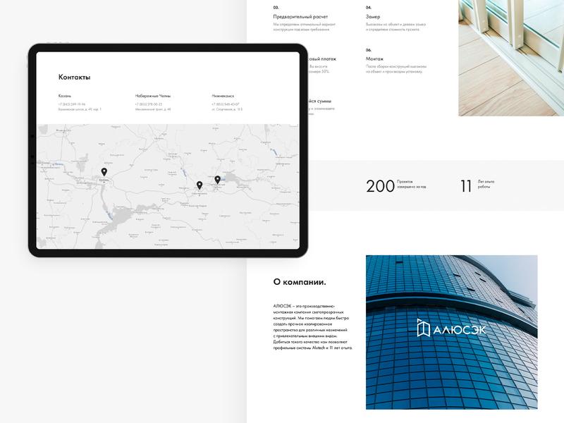 Alusek Landing page minimalism about contact map landingpage minimal adobe xd web ux ui