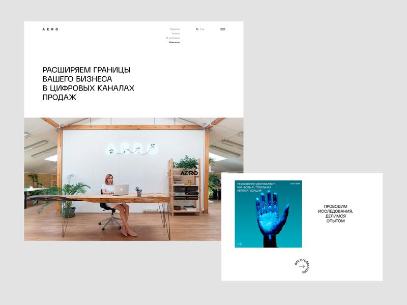 Aero uidesign uxdesigns header layout website clean minimalism webdesign