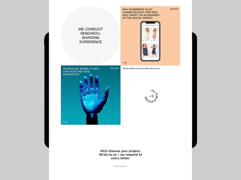 Aero. cards main page articles webdesign web uidesign uxdesign agency digital