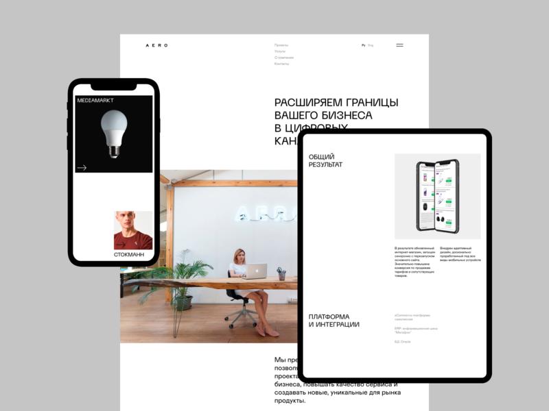 Aero. Design agency. behance digital grid minimal webdesign uidesign uxdesign