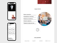 Aero mobile webdesign uxdesign uidesign minimal grid digital