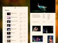 Theatre «Koleso»
