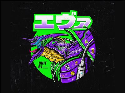 Alien Genesis mascot logo alien robot apparel illustration t-shirt