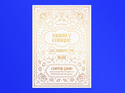 Aladdin's Wedding Invitation