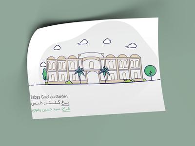 Tabas Golshan Garden