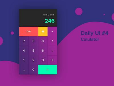 DailyUI#4 gradients design calculator ux ui uidesign dailyui