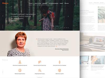 Private school Mowgli school website web