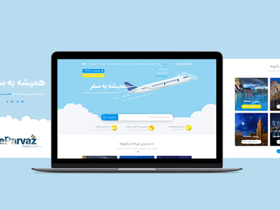 Tour And Travel Agency Website UI tourism hajilooei iran agency tour airline uxdesign ux ui travel