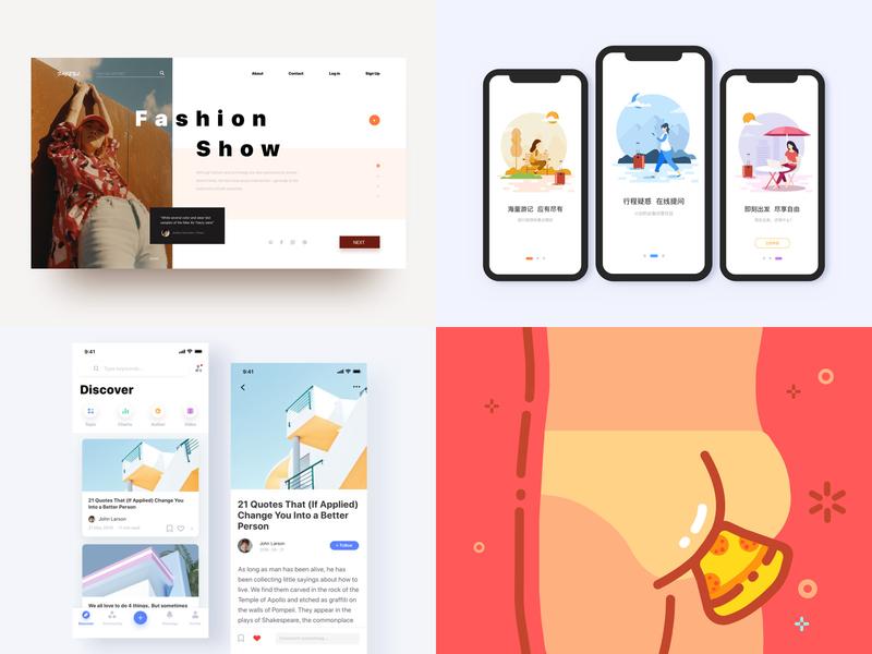 My 2018 trip design interface 2018 ui