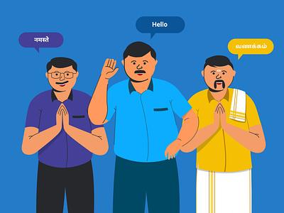 Meet Salim ji, Sharma sahib and Mr. Vishnu technology agriculture banner illustrator figma logo 3d graphic design ux typography animation design vector motion graphics illustration branding ui