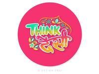 Think Desi