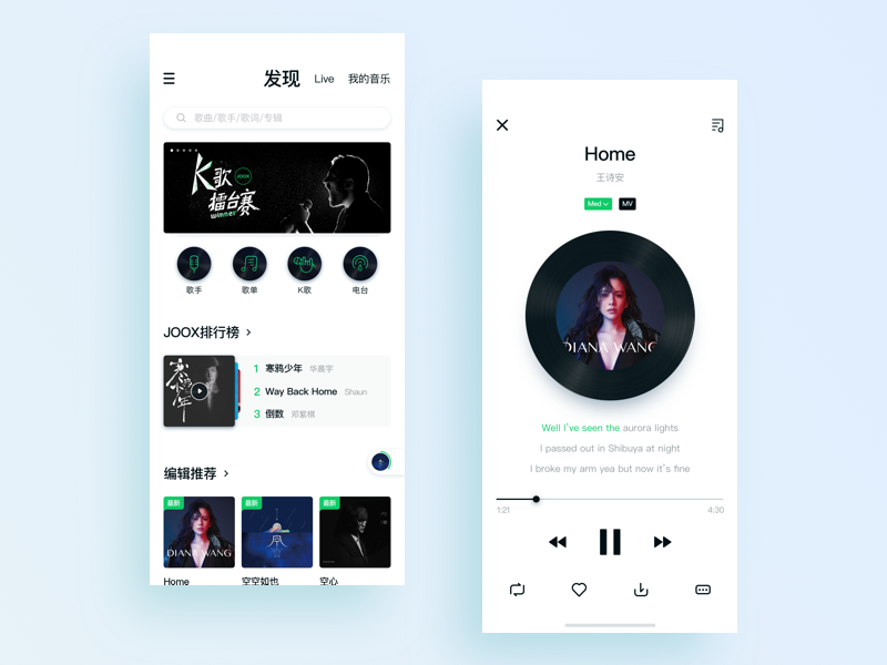 Joox Music App Re01 by Walifetime on Dribbble