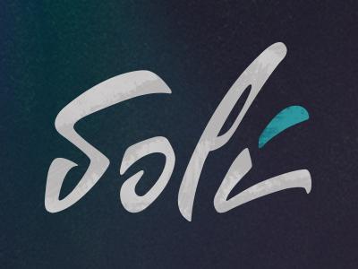 Soli Logo (Detail)