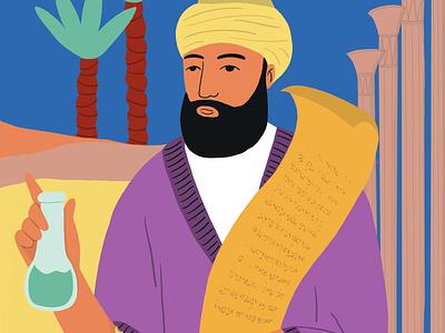 Maimonides maimonides man wise rabbit torah jewish