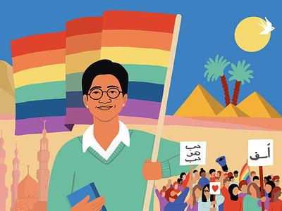 Sarah Hegazi magazine editorial flag activism egypt lgbtq pride portrait illustration