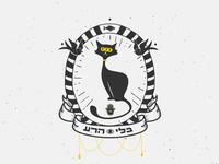 Bli Ayin Hara 👁✋🏻🐱