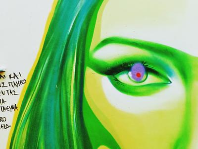Σέ βλέπω - I can see you τέχνη δρόμου creative design storytelling αθήνα φωτογραφία τοιχογραφία σχέδιο athens photography photo retouching urban art street art graffiti wall design graphic design illustration