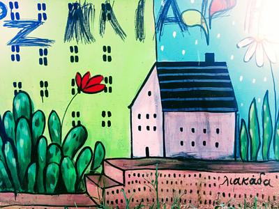 Λιακάδα - Sunshine αθήνα φωτογραφία τοιχογραφία τέχνη δρόμου σχέδιο athens photography photo retouching creative design urban art street art graffiti wall design graphic design illustration storytelling