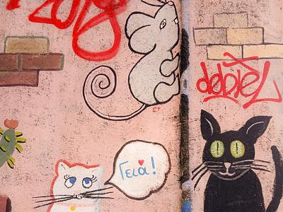 Οι γάτες και το ποντίκι - The cats and the mouse φωτογραφία athens photography photo retouching τέχνη δρόμου street art urban art storytelling αθήνα wall design illustration τοιχογραφία σχέδιο