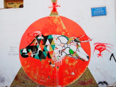 Τοιχογραφία στόν Βοτανικό - Athens Wall Design