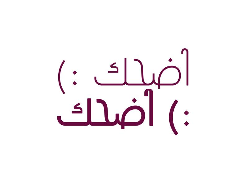 Tareef - Arabic Font
