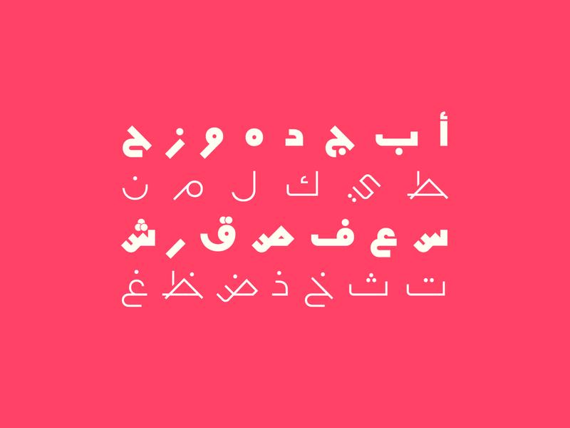 Mobtakar - Arabic Typeface typography islamic calligraphy arabic calligraphy typeface display فونت تايبوجرافى font arabic خط عربي