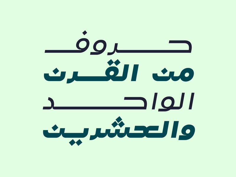Lafet - Arabic Typeface typeface حروف islamicart islamic calligraphy فونت تايبوجرافى arabic calligraphy خط عربي font arabic