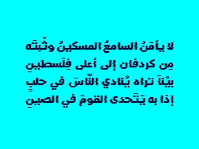 Tashweesh - Arabic Color Font تايبوغرافي خط ملون opentype svg svg svg font color font 8bit typeface islamicart فونت islamic calligraphy تايبوجرافى arabic calligraphy font خط عربي typography arabic