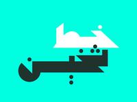 Mateen - Arabic Font