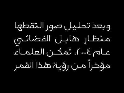 Falak - Arabic Font (Version 3.0) geometric حروف graphic تايبوجرافى فونت خط عربي islamic calligraphy islamicart arabicfont islamic arabiccalligraphy design arabic font arabic calligraphy calligraphy typeface display typography font arabic