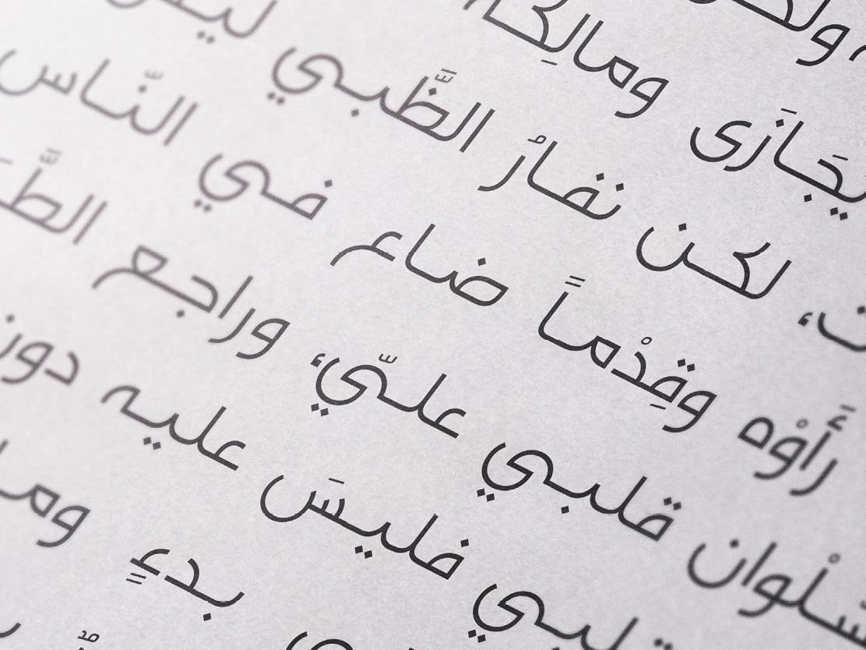 Falak - Arabic Font (Version 3.0) geometric حروف تايبوجرافى فونت خط عربي islamic calligraphy islamicart graphic arabicfont islamic arabiccalligraphy design arabic font arabic calligraphy calligraphy typeface display typography font arabic