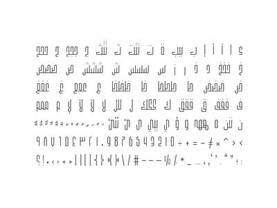 Wafir - Arabic Typeface creative geometric islamic design حروف تايبوجرافى فونت خط عربي islamic calligraphy islamicart arabicfont arabiccalligraphy arabic font arabic calligraphy calligraphy typeface display arabic typography font