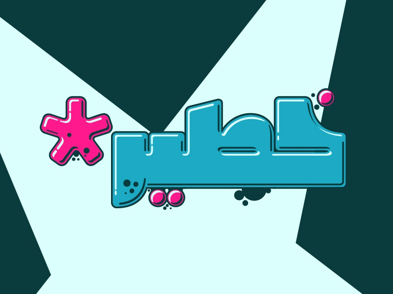 Graffitica - Arabic Colorfont فونت ملون خط عربي ملون multicolored font svg font svg-opentype غرافيتي جرافيتي graffiti chromatic font color font islamic calligraphy فونت خط عربي islamicart arabic calligraphy arabic font display typography font arabic