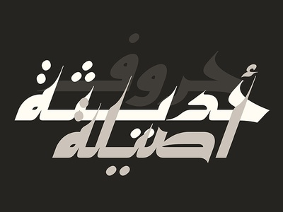 Kaleel - Arabic Typeface