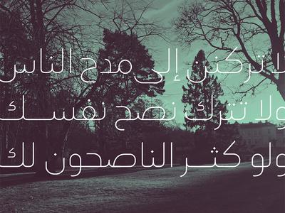 lamhah - Arabic Typeface