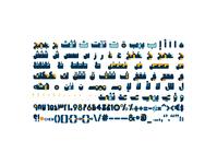 Bahjah - Color Font