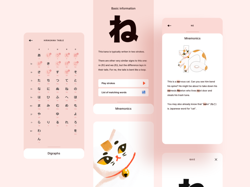 Kana - japanese syllabary learning app kana katakana hiragana cute cat language learning japanese japan illustration pink mobile app ux ui